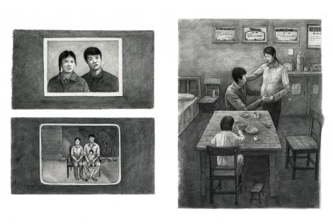 Zhiwen Tang - Image 1