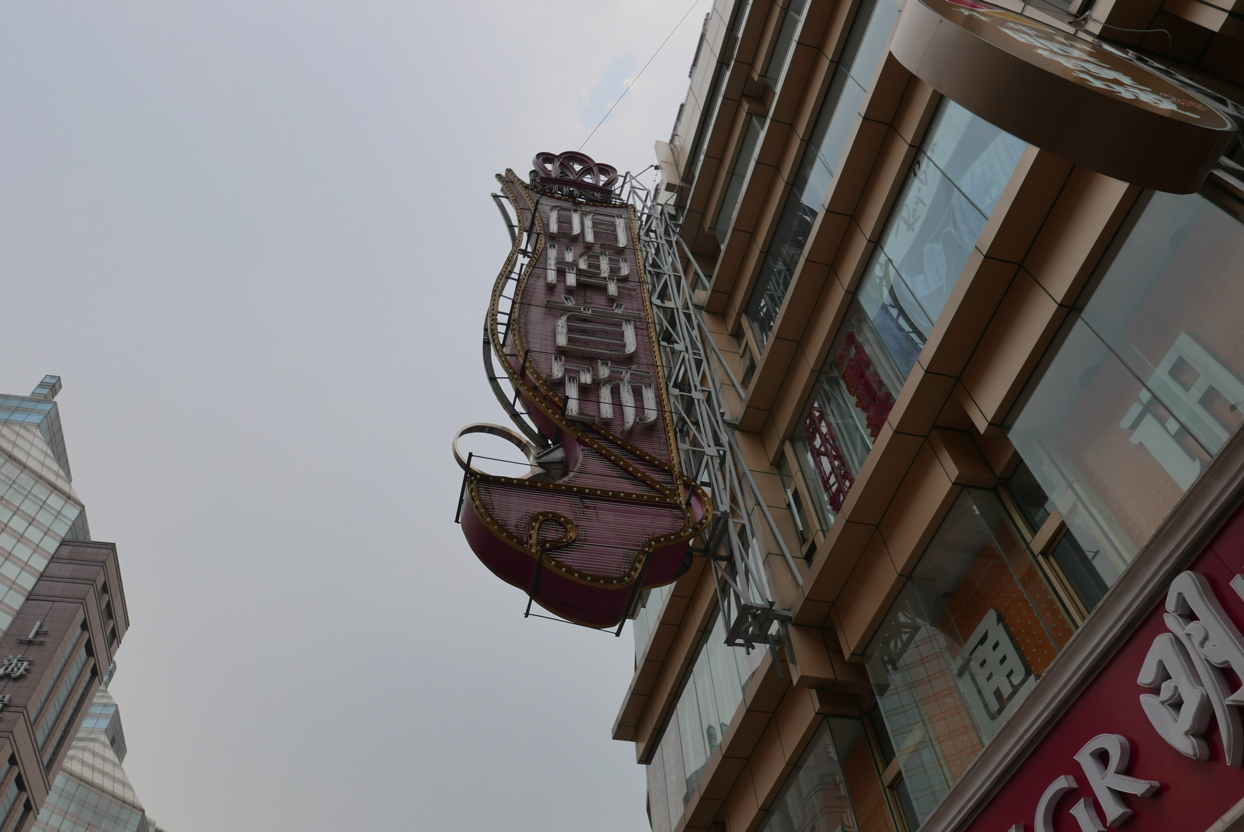 Dormant neon on Nanjing Road, photo by Charles Britton