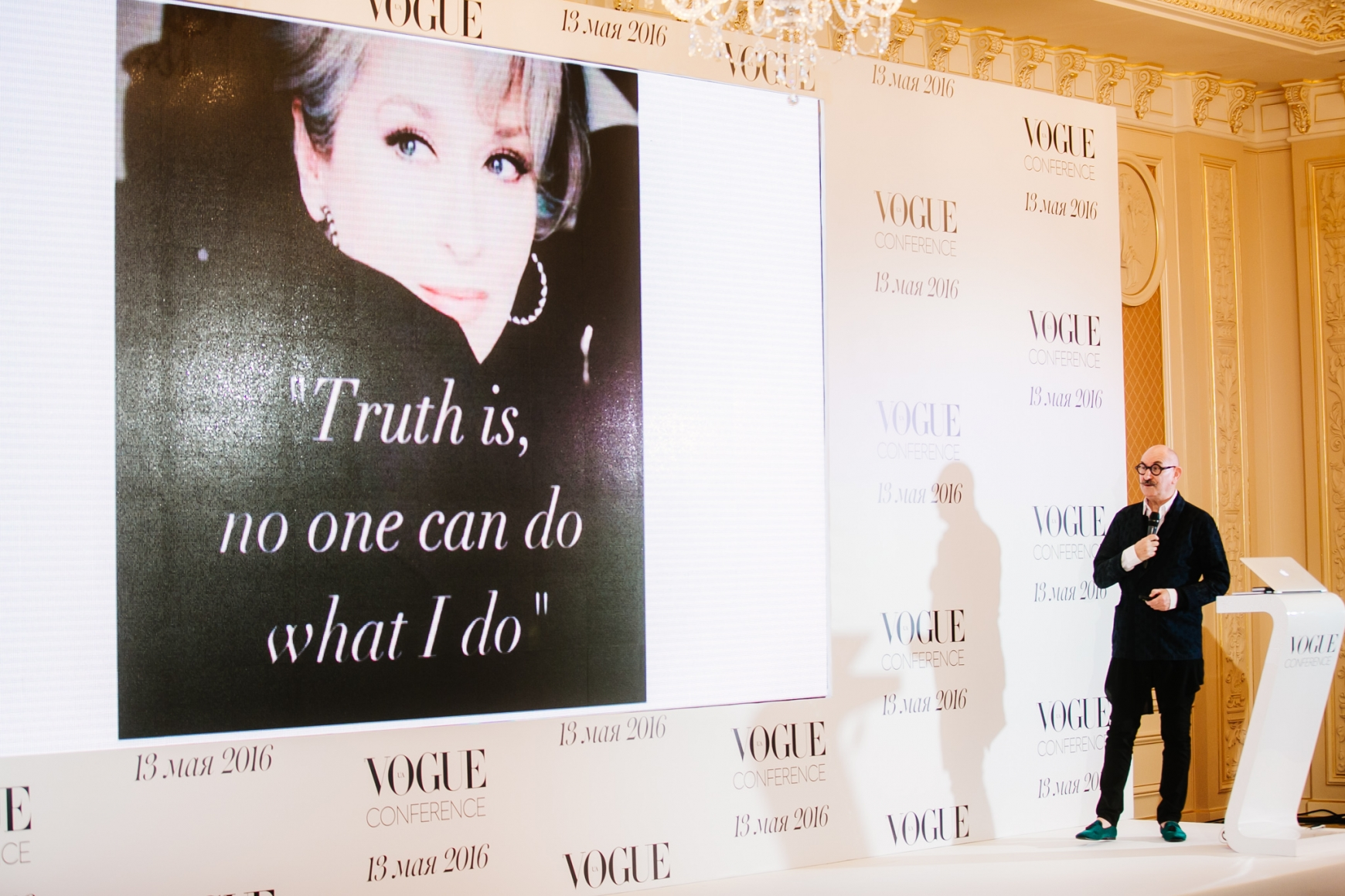 Tony Glenville speaks at the Vogue Ukraine conference