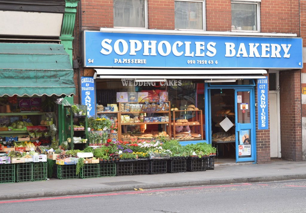 Photograph of the exterior of Sophocles Bakery, Camberwell