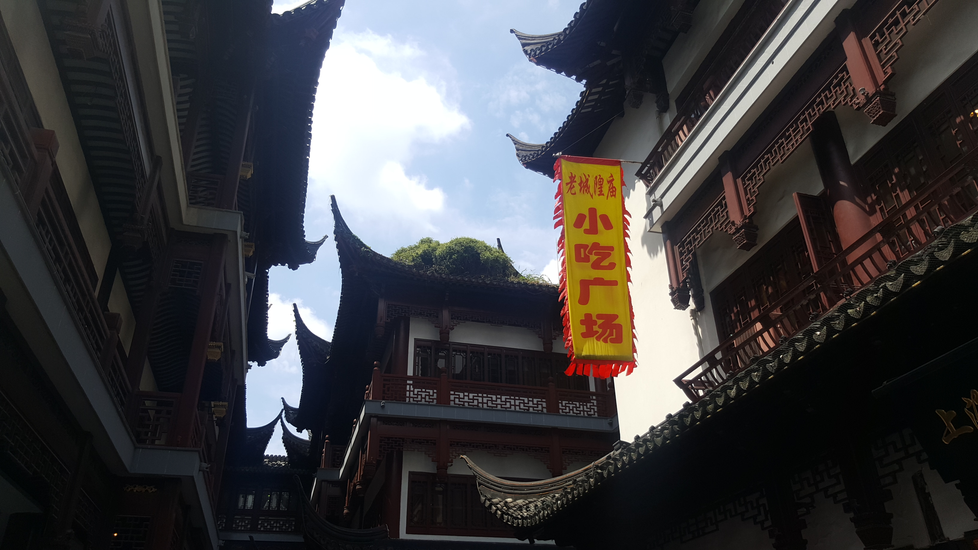 Yu Garden, photo by Tash Leviton