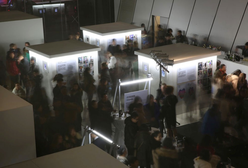 The Great Style Leap Exhibition, Beijing 2013 (image: P1.CN)