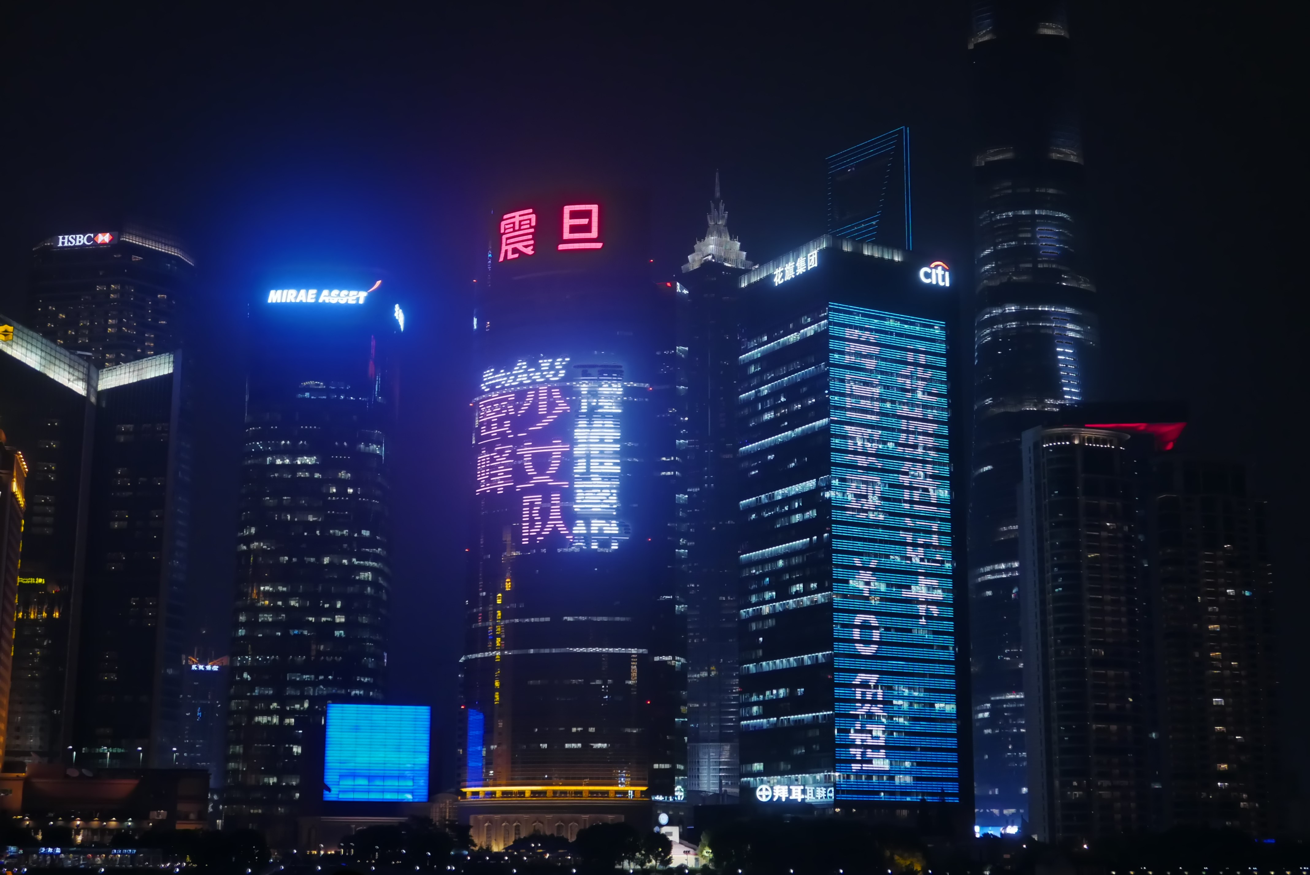 Shanghai highrises at night, photo by Charles Britton