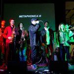 Metaphonica III 2017 (photo: Belinda Lawley)
