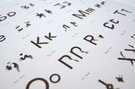 Alphabet_outcome_06_670