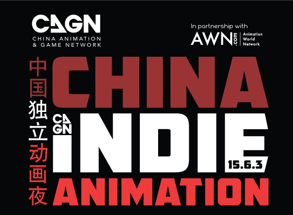 CAGN-Indie-Poster1