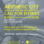 NEW_Poster_Call4Entries-CreativeUK_DS2013