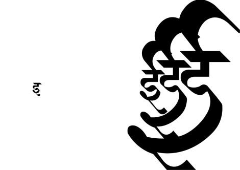 hindi vowels-03