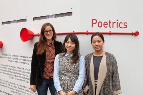 CSM Students Laura Ventura Ricart, Emily Kimura and Yunqi (Vanessa) Cai.