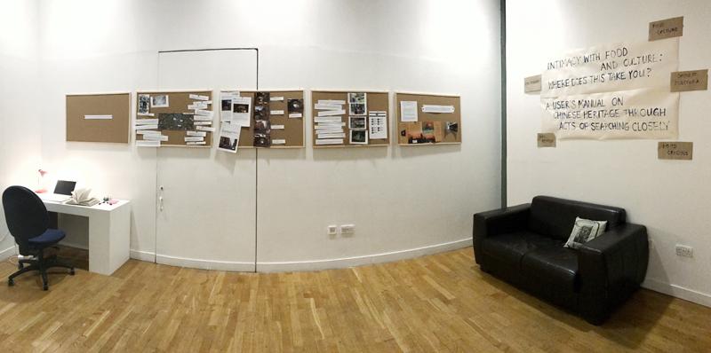 Photo: Studio at CFCCA, Chloe Ting 2016