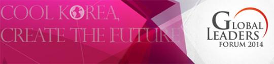 global-leaders-forum-banner