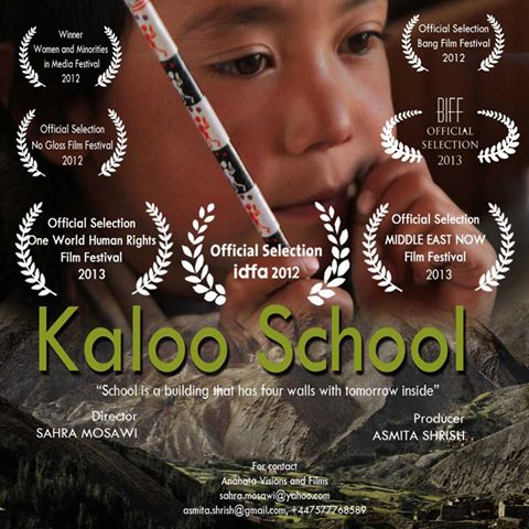 Sahra Mosawi, Kaloo School Poster