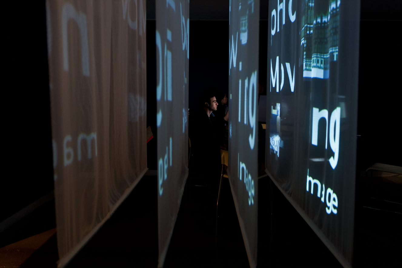 Expanded Cinema: Interactive Installation for Art, Design and Film